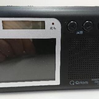 ワンセグ内臓AM/FMラジオ防災用品