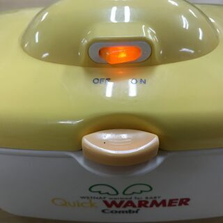 Combi コンビ おしり拭き温め器 クイックウォーマー C-1...