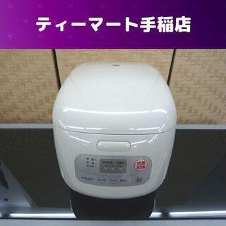 三菱 マイコン炊飯ジャー 1升炊き 10合炊 2000年製