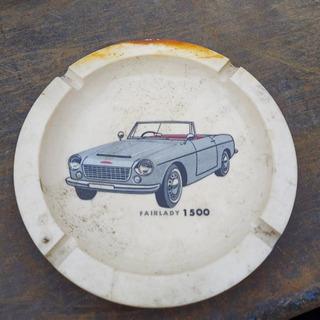 フェアレディ陶器の皿