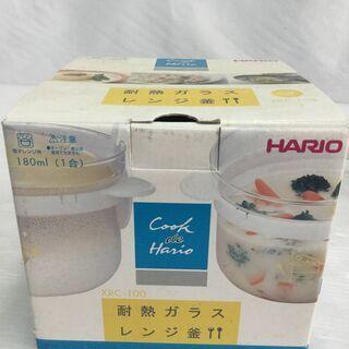 HARIO 耐熱ガラス レンジ釜 1合炊き XRC-100…