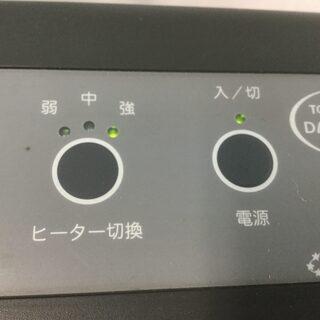 七星株式会社 ダン・イオニカ マイナスイオンヒーター NA-2001 大型パネルヒーター - 家電