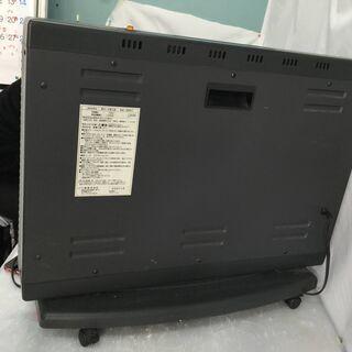 七星株式会社 ダン・イオニカ マイナスイオンヒーター NA-2001 大型パネルヒーター − 福井県