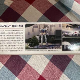 【ネット決済】ガンプラ ガンダムフロント東京限定モデル ver.GFT