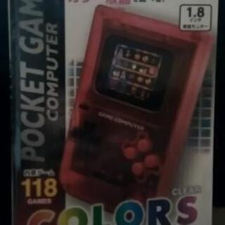 118内蔵 カラーゲーム