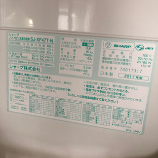 シャープ冷蔵庫★6ドア大型465L 中古美品 - 家電