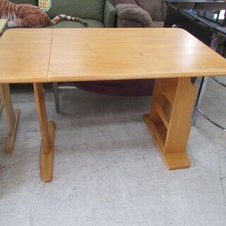 ID:G967423 ダイニングテーブル(伸縮)