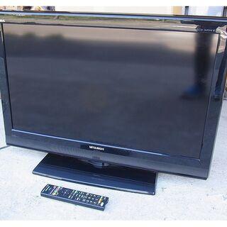 三菱 液晶テレビ 32型 LCD-32MX40 2010年製