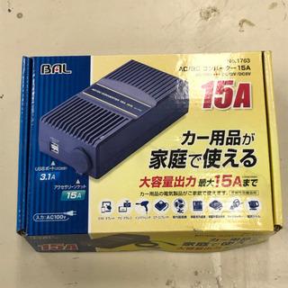 12v電源 AC/DCコンバータ 15A