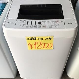 洗濯機 ハイセンス 2019年 4.5kg