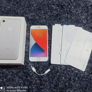 iPhone7 シムフリー 128ギガ シルバー - 大阪市