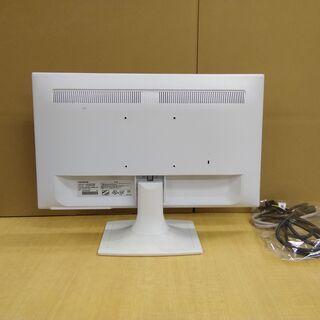 I・O DATA / LCD-AD211EW-B2 / 20.7インチワイドモニター フルHD - 家電