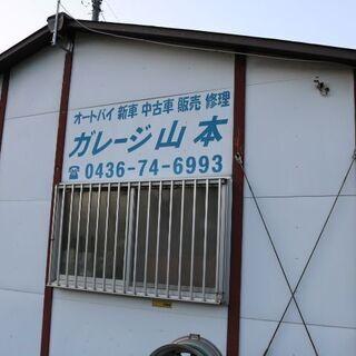 県内でも中古自転車の安い店 溶接などもできます