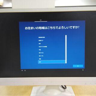 I・O DATA / LCD-AD211EW-B2 / 20.7インチワイドモニター フルHD - 守口市
