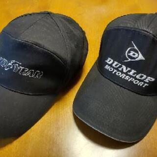 帽子 キャップ 2つ