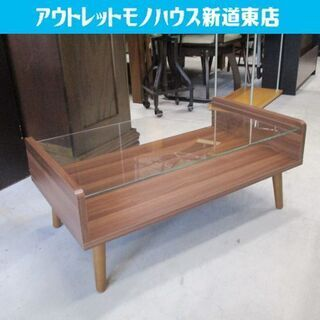 【訳アリ】ガラステーブル ローテーブル ガラス板 天板下収納 ブ...