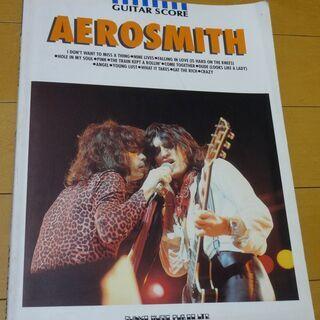 ■エアロスミス ギタースコア AEROSMITH GUITAR ...