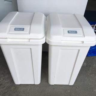 45Lゴミ箱2つ