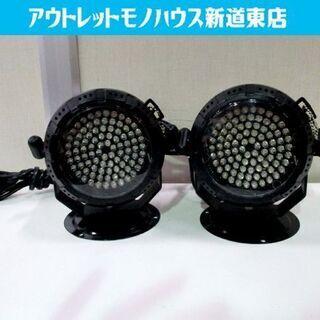 LEDスポットライト カラースポット CS-100 通電・点灯確...