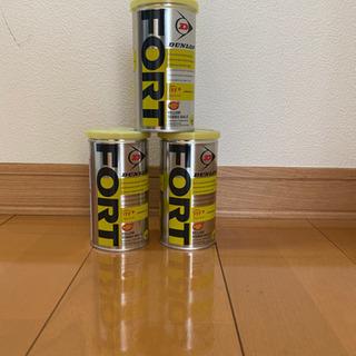 残14缶フォート硬式テニスボール新品