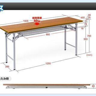 【~4/24】メープル木目 会議用テーブル差し上げます!幅…