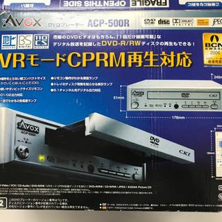 DVDプレーヤー(リモコン付)