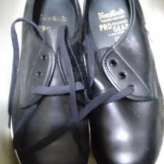 リーガル靴 - 石巻市