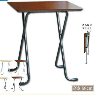 折り畳み フォールディング テーブル 机 幅60cm 薄型ナチュ...