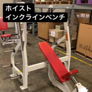 ★プロ仕様のトレーニングマシン★ HOIST INCLIN…