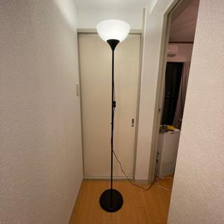 【0円】IKEA スタンド照明