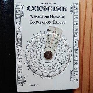 コンサイズ換算器 中古品