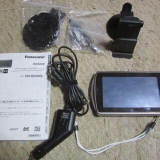 Panasonic 旅ナビ CN-SG500L
