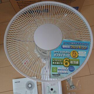 壁掛けリモコン付き30㎝扇風機 テクノス IR-WF30R