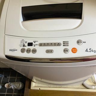 4.5kg 洗濯機【受け取り決定】