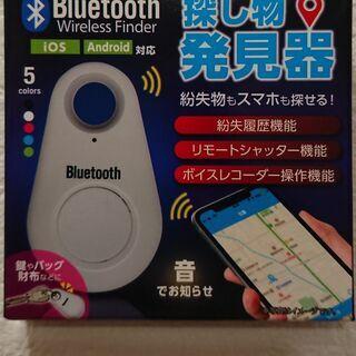 スマートタグ Bluetooth Wireless Finder...