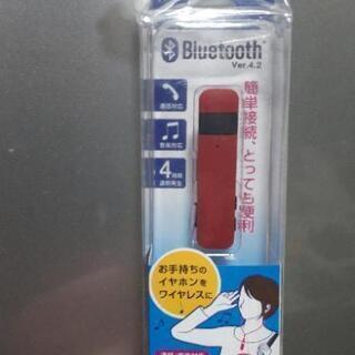 ★★★Bluetoothレシーバー