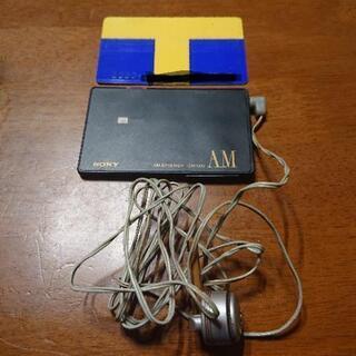 1990年頃 ガードサイズ AMラジオ SONY ICR-503