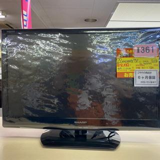 I361 SHARP22inch地デジ液晶テレビ