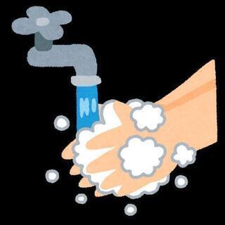 家に上がる前に手を洗いたいと思いませんか?