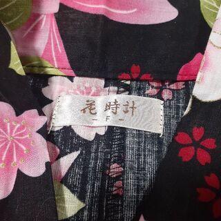 【譲り先決まりました🙇】甚平 フリーサイズ − 京都府