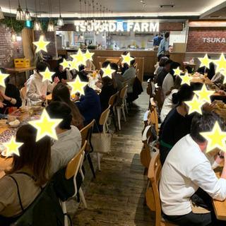 303名様にご参加頂きました‼️大阪で一番出会える街コン❣️出会...