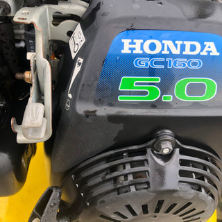 高圧洗浄機 ケルヒャー エンジン式  K2300 G 中古