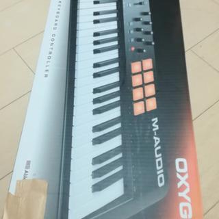 M-Audio Oxygen 61  midiキーボード
