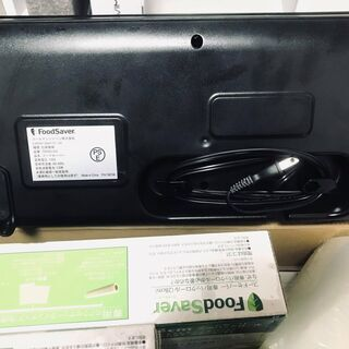 真空パック機 フードセーバー FM3943