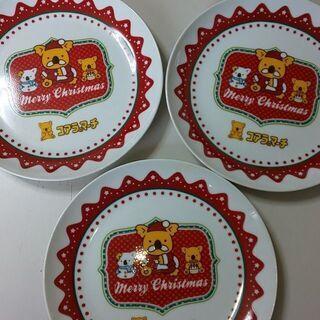 コアラのマーチ 平皿 3枚 セット Merry Christma...