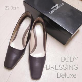 【ネット決済・配送可】【美品】BODY DRESSING Del...