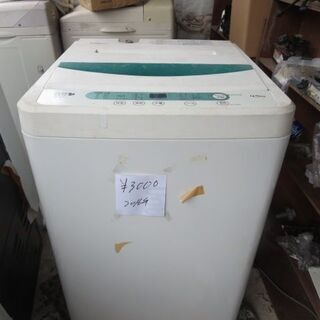 2015年製洗濯機4.5キロ