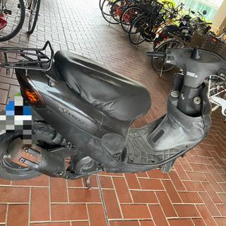 【ネット決済】50ccバイク