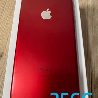【ネット決済】iPhone7 256G iFaceカバー付
