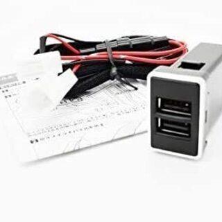 【値下げしました。】急速充電対応 車載 増設USB充電イル…